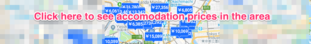 accomodation prices in the area